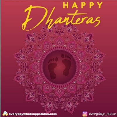 dhanteras quotes in english | Everyday Whatsapp Status | Best 70+ Happy Dhanteras Images HD Wishing Photos