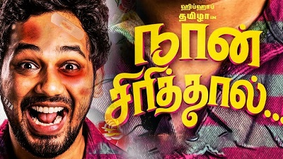 Naan Sirithal (2020) Tamilyogi DVDScr Watch Online