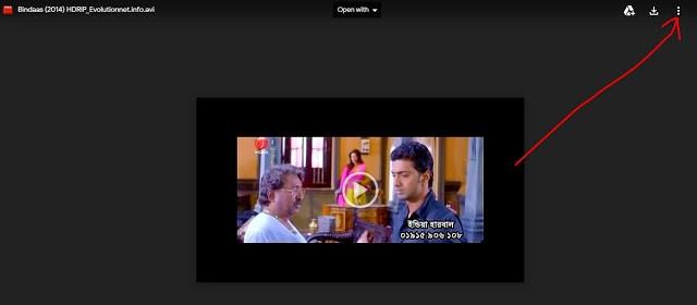 .বিন্দাস. ফুল মুভি ( দেভ) ।। .Bindaas. Full Movie Dev