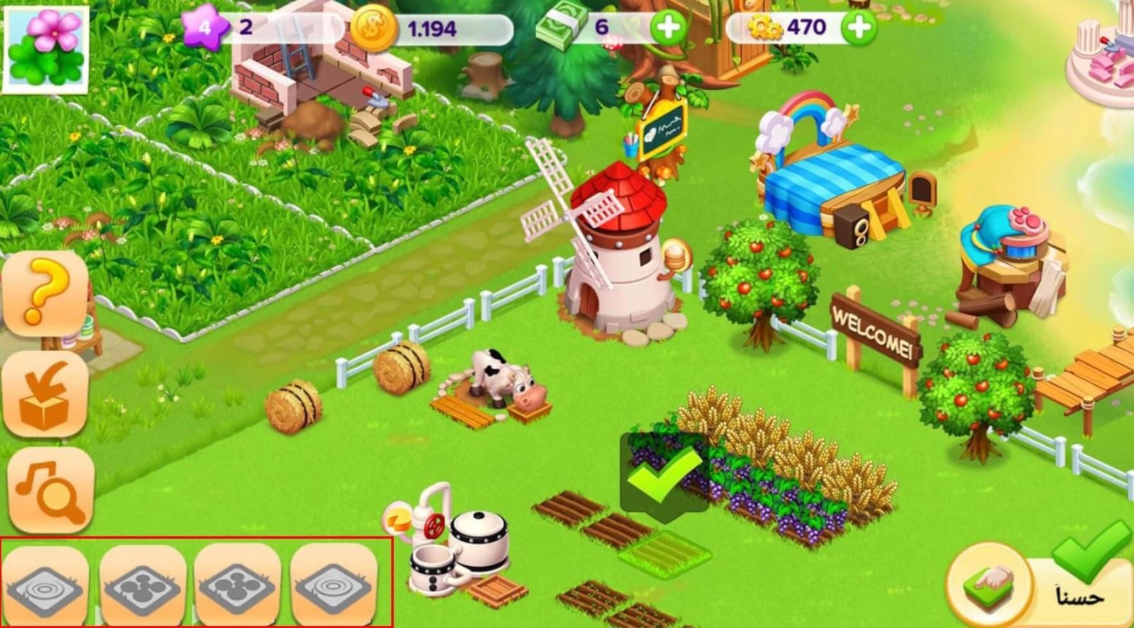 تحميل لعبة المزرعة السعيدة Happy Farm القديمة للكمبيوتر