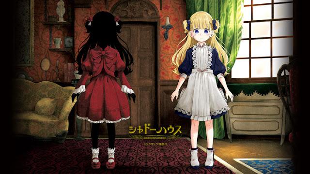 جميع حلقات Shadows House مترجمة كاملة HD