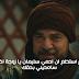 مشاهده مسلسل قيامة ارطغرل الحلقه 139 مترجمه للعربيه HD - للمشاهدة اضغط هنا