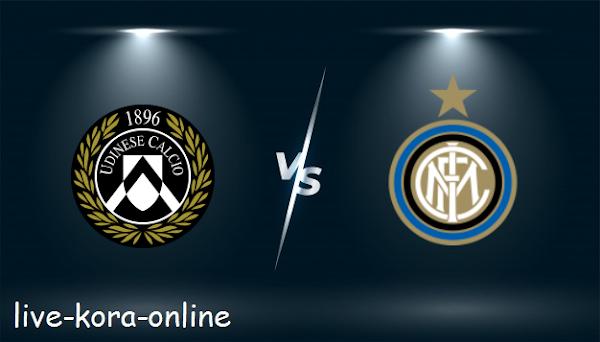 نتيجة مباراة انتر ميلان وأودينيزي اليوم بتاريخ 23-05-2021 في الدوري الايطالي