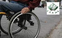 Ε.Σ.Α.μεΑ.: Διακήρυξη 3ης Δεκέμβρη – Οι συστάσεις του ΟΗΕ στη χώρα μας όπλο του αναπηρικού κινήματος