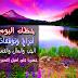 حظك اليوم من سمير طنب الاحد 9/8/2020 abraj | الأبراج اليوم 9 آب \ أغسطس 2020