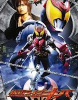 Kamen Rider Kiva Sutitle Indonesia