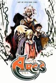 Ares Manga