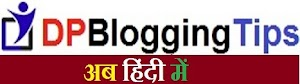 DP Blogging Tips in Hindi for Beginners - Latest Idea for Blog