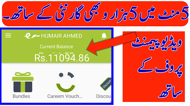online jobs pakistan earn money online in pakistan by typing make money online in pakistan by clicking earn money online in pakistan by typing earn money online in pakistan for students earn money online in pakistan without investment online earning websites in pakistan earn money online in pakistan for students learn how to make money online make money online in pakistan by clicking, Make money online,  make money online app, make money online websites, make money online in pakistan, make money online fast, make money online free, make money online surveys, make money online without investmen, Technical Humair, How to earn litoshi coin,