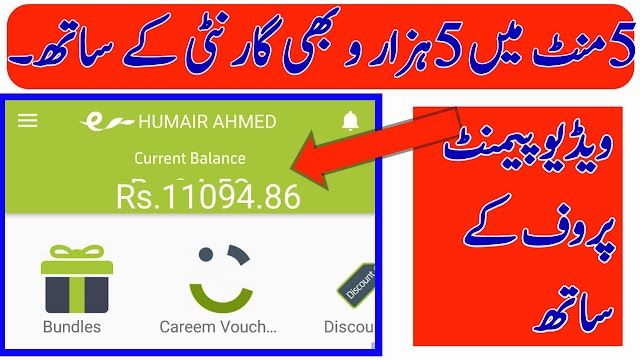 Make Money Online Fast - online earning websites in pakistan