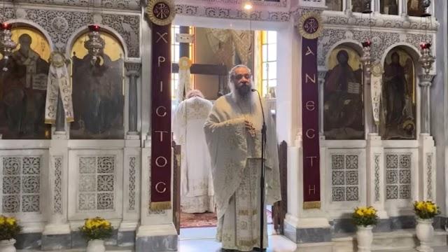 Κήρυγμα π. Γεωργίου Σχοινά, Κυριακή της Σαμαρείτιδος
