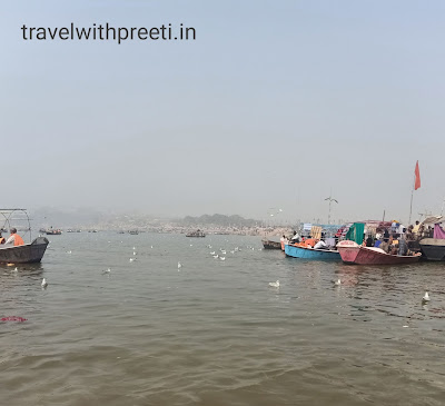 गंगा यमुना सरस्वती संगम स्थल - Ganga Yamuna saraswati sangam
