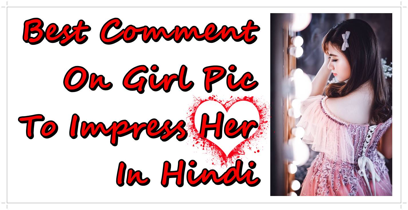 Best Comment On Girl Pic To Impress Her In Hindi Jasknowledgein