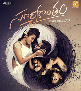 Telugu new naa songs 2019 download