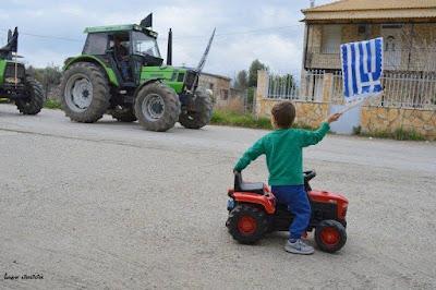 Κάλεσμα για ίδρυση Αγροτικού Συλλόγου ΑΚΤΙΟΥ-ΒΟΝΙΤΣΑΣ