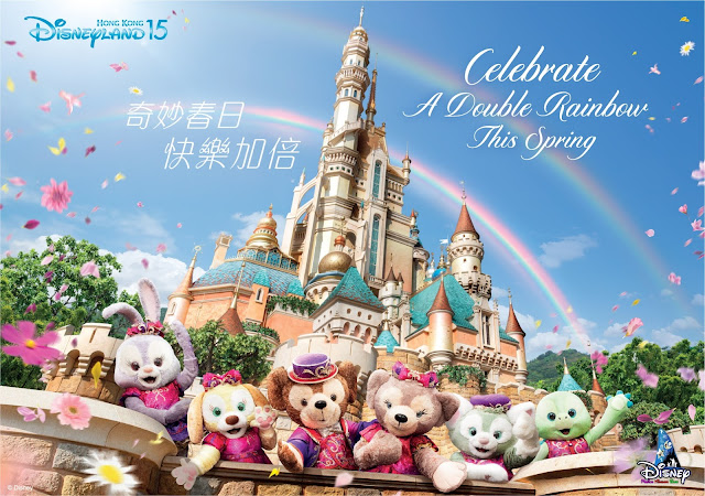 香港迪士尼樂園, 奇妙春日快樂加倍, 春季活動, Hong-Kong-Disneyland-celebrate-double-rainbow-this-spring-Event-2021