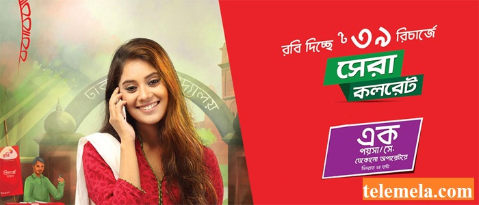 Robi 1 Paisa-Second call rate - on 39tk,79tk Recharge to any local numbers