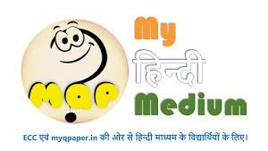 For Hindi Medium