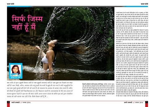 Essay on Women (Women's Day) in Hindi
