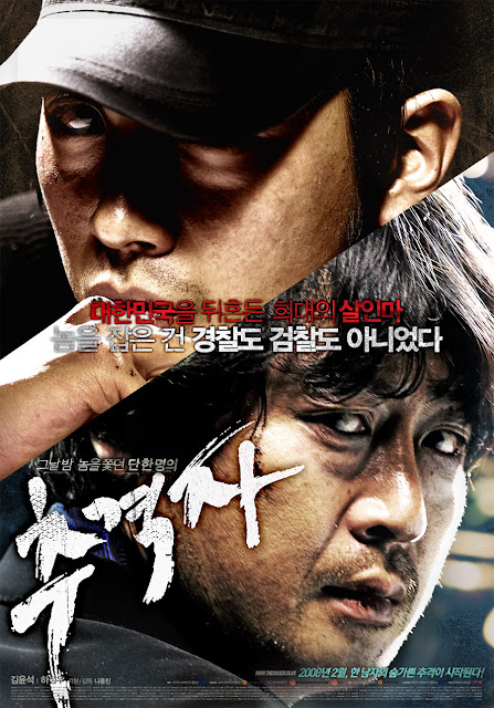 THE CHASER - FILEM KOREA