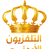 Frequency of Jordan Satellite Channel on Hotbird