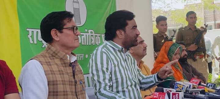 Hanuman Beniwal News