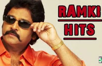Ramki Super Hit Evergreen Audio Jukebox