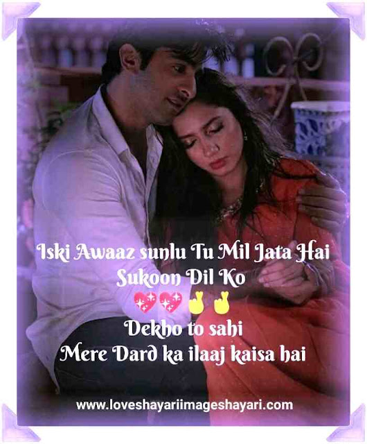 BEST EMOTIONAL LOVE SHAYARI IN ENGLISH FOR LOVERS CHOICE.