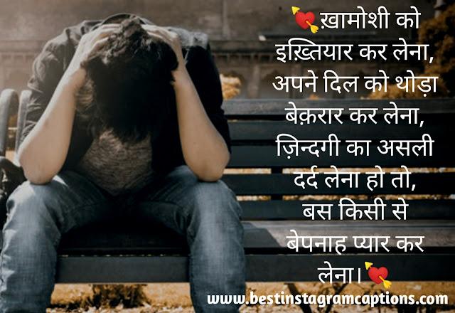 gam bhare photo