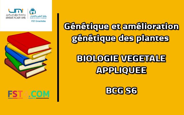 Fst errachidia Cours Génétique et amélioration génétique des plantes bcg s6 pdf