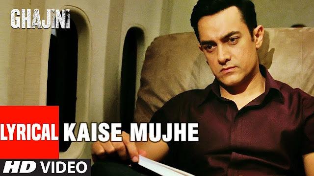 Kaise Mujhe Tum Mil Gayi Lyrics
