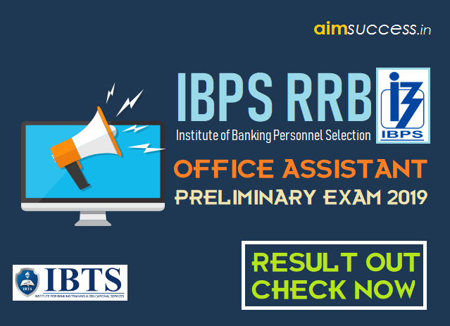 IBPS RRB Office Assistant Prelims Result 2019 Out: Check Here Now