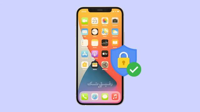 كيفية قفل التطبيقات على أيفون باستخدام FaceID أو TouchID أو Pin Code