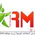 شركة إيرمو للتشغيل : توظف مندوبين طبيين  صيدلانيين بعدة مدن