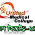 United Medical College job circular 2019 । newbdjobs.com