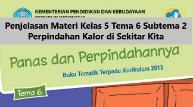 Penjelasan Materi Kelas 5 SD Tema 6 Subtema 2 Perpindahan Kalor di Sekitar Kita