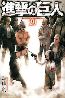 進撃の巨人 コミックス 第29巻 | 諫山創(Isayama Hajime) | Attack on Titan Volumes