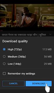 यूट्यूब वीडियो डाउनलोड गुणवत्ता