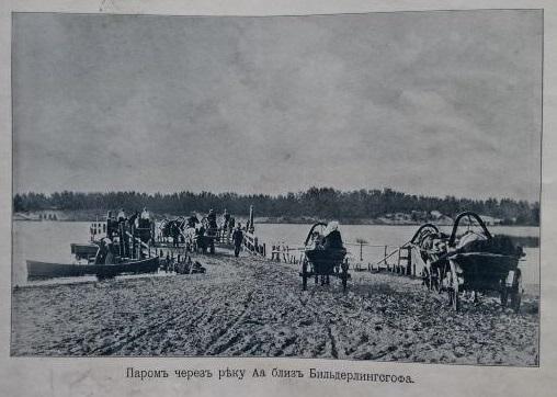 Паромъ черезъ реку Аа близъ Бильдерлингсгофа
