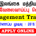 Central Bank of Sri Lanka- MANAGEMENT TRAINEE (Vacancies)