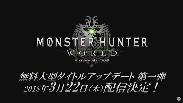 《魔物獵人 世界》首波免費大型更新,新怪物「恐暴龍」3月22日登場 & 活動介紹