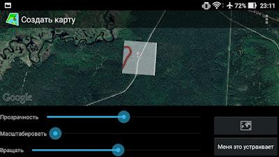 Android Custom Maps Создать карту, выбрать точку на космоснимке, совместить, прозрачность, вращать
