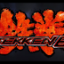 Best PPSSPP Setting Of Tekken 6 Gold Version.1.3.0.1