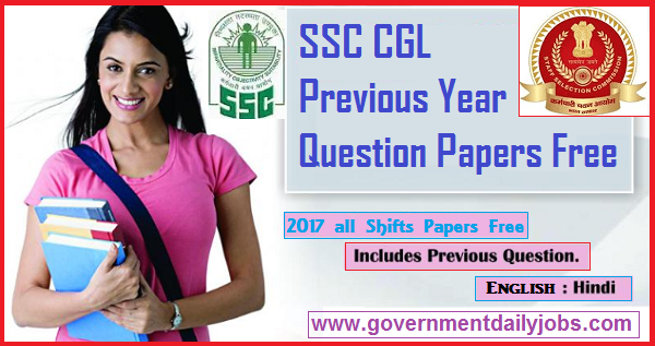 SSC CGL 2017 EXAM PAPER Download Here