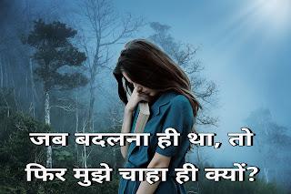 sad whatsapp dp hd image