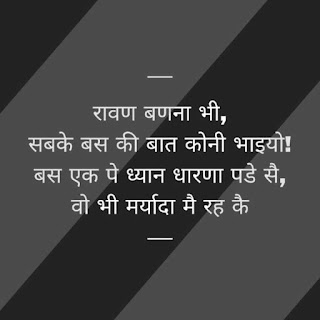 desi Haryanvi attitude Status in Hindi