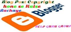 blog html disable copy paste
