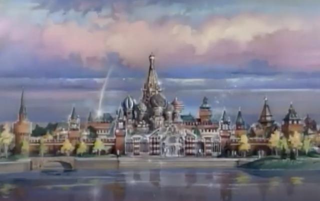 Russia Concept Art Epcot Never Built Disney World