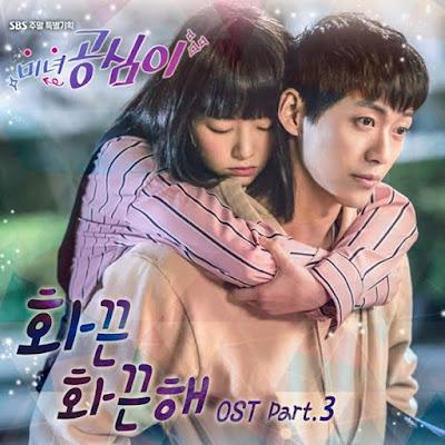 Choi Sang Yeob (최상엽) – Hot
