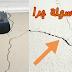 طريقة معالجة شروخ الحوائط او تشقوقات الجدران